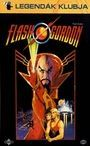 Megjelent itthon a Flash Gordon DVD